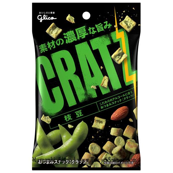 พร้อมส่ง ** Glico CRATZ [Edamame] เพรซเซลขนาดพอดีคำกรุบกรอบ รสถั่วแระญี่ปุ่น มาพร้อมกับอัลมอนด์อบเต็มเม็ด หอม กรอบ อร่อย ทานเล่นเพลินๆ หรือเป็นกับแกล้ม บรรจุ 42 กรัม