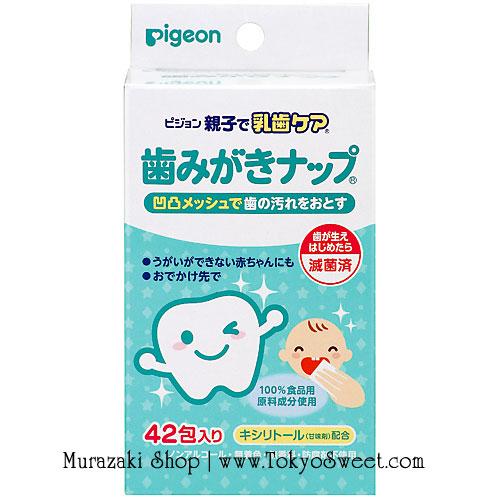 พร้อมส่ง ** Pigeon Toothpaste Nap ผ้าเช็ดฟันและเหงือก ใช้เช็ดฟัน ลิ้น เหงือก หลังอาหารหรือหลังดื่มนม ป้องกันฟันผุ บรรจุ 42 ชิ้น