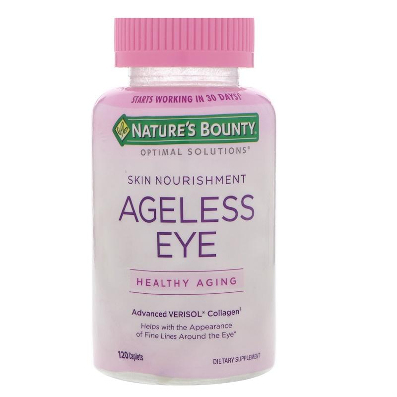 Nature's Bounty Ageless Eye ขนาด 120 เม็ด จาก USA อาหารเสริมฟื้นฟูริ้วรอยรอบดวงตา