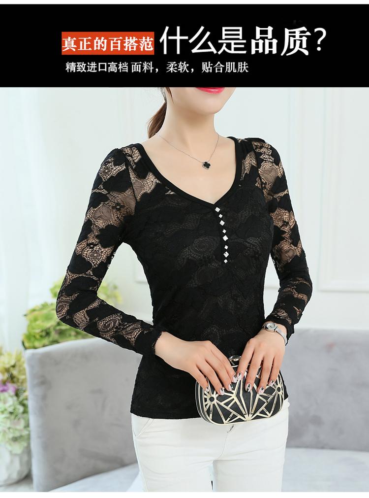 เสื้อลูกไม้เกาหลีคอ Vแขนยาว สีขาว ดำ