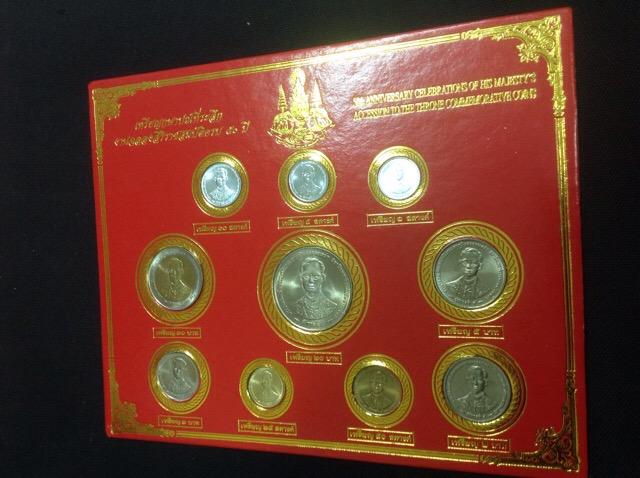 ชุดเหรียญ กาญจนาภิเษก พ.ศ.2539 ฉลองสิริราชสมบัติครบ 50 ปี