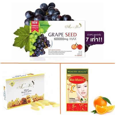สารสกัดเมล็ดองุ่นแองเจิลซีเครท 60,000 mg. 30 เม็ด + นมผึ้งแองเจิลซีเครท 30 เม็ด+ไบโอแมกซี่ c 30 เม็ด ทานบำรุงผิวขาวกระจ่างใส สุขภาพดี