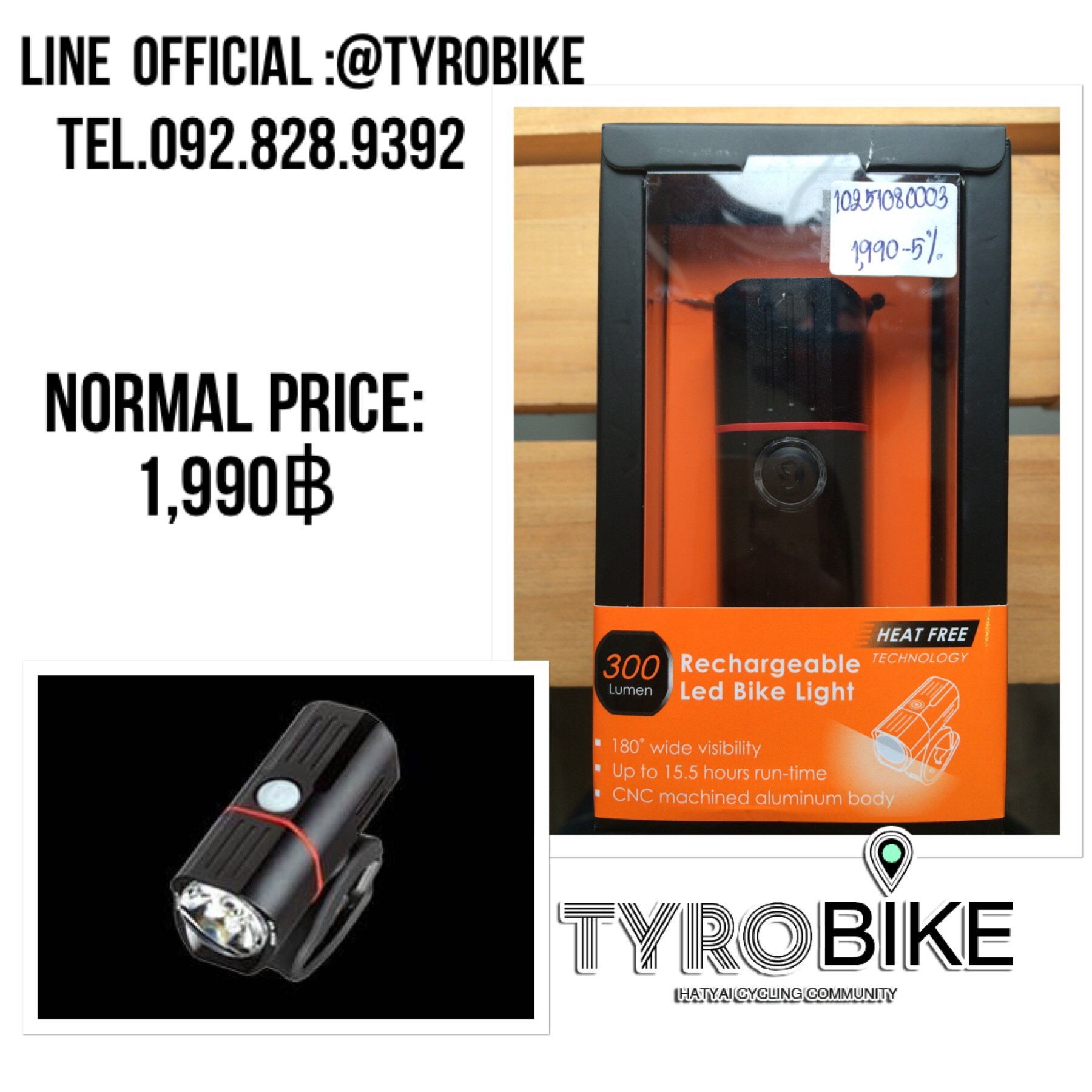 Rechargeable Led Bike Light 300LUMEN