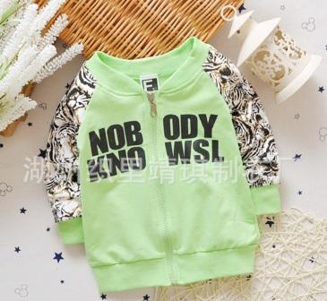 Pre-order เสื้อ / แพ็คละ 4 ตัว / เขียว