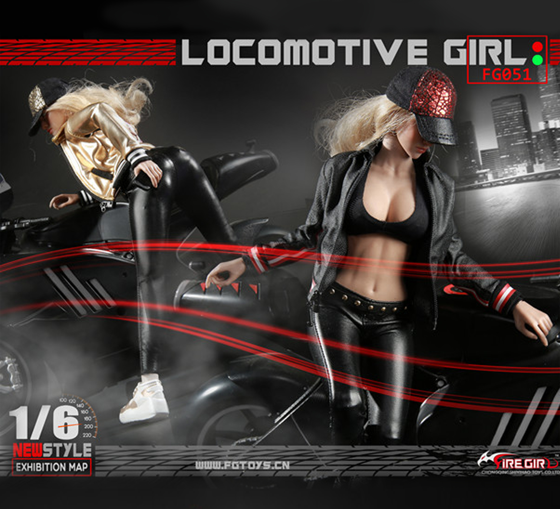Fire Girl Toys FG051 Trend locomotive girl leather suit