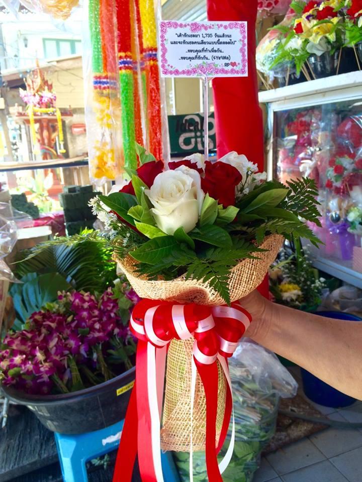 ช่อดอกกุหลาบ ดอกไม้สด (ดอกเล็ก) สีแดง