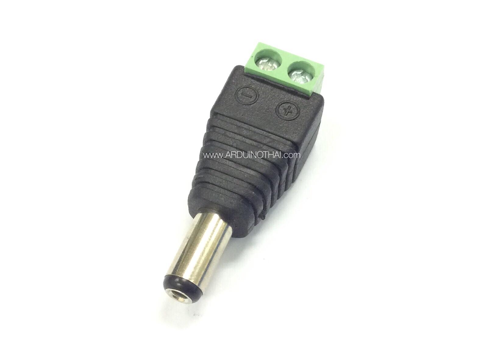 Adapter Jack สำหรับ Arduino