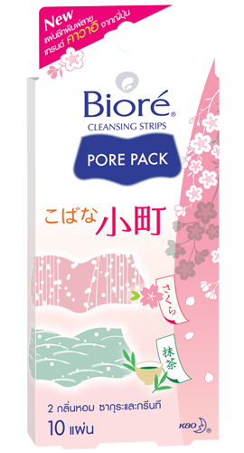 Biore Pore Pack Aroma บิโอเร พอร์แพ็ค อโรมา 10 แผ่น