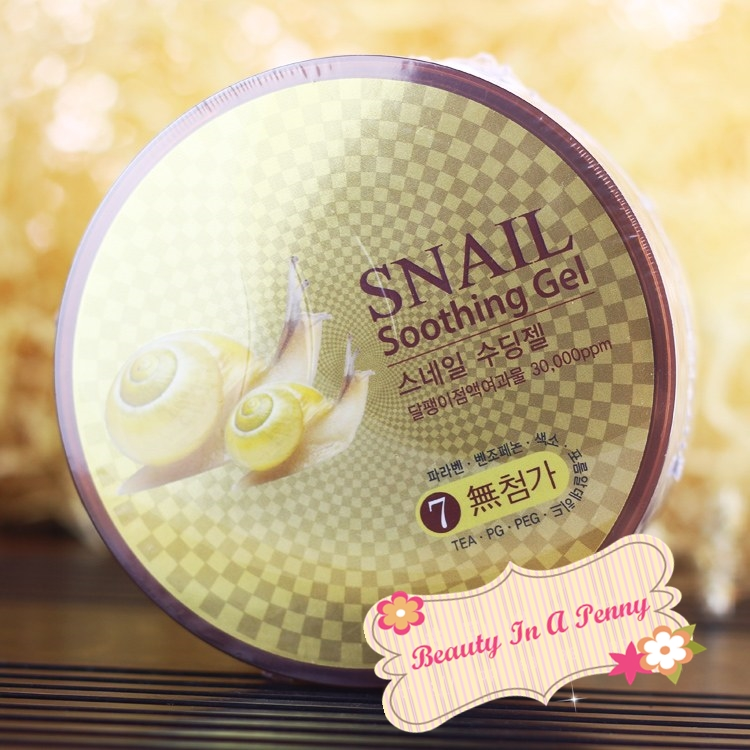The Saem Snail Essential EX Wrinkle Solution Eye Cream