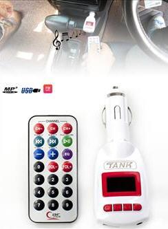 เครื่องเล่น MP3 ในรถยนต์พร้อมรีโมท : สีขาว