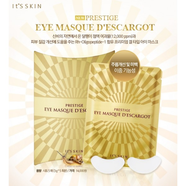 **พร้อมส่ง**It's Skin Prestige Eye Masque D'escargot 3g.*5 คู่ แผ่นมาส์กบริเวณใต้ตาที่ดีที่สุดตัวหนึ่งเลยค่ะ ด้วยสารสกัดจากเมือกหอยทากเข้มข้น 21% ช่วยยกกระชับผิว ลดเลือนริ้วรอยแห่งวัย ขจัดรอยช้ำ คล้ำ บวม ฟื้นฟูผิวรอรบดวงตาให้เต่งตึงมีชีวิตชีวา ,