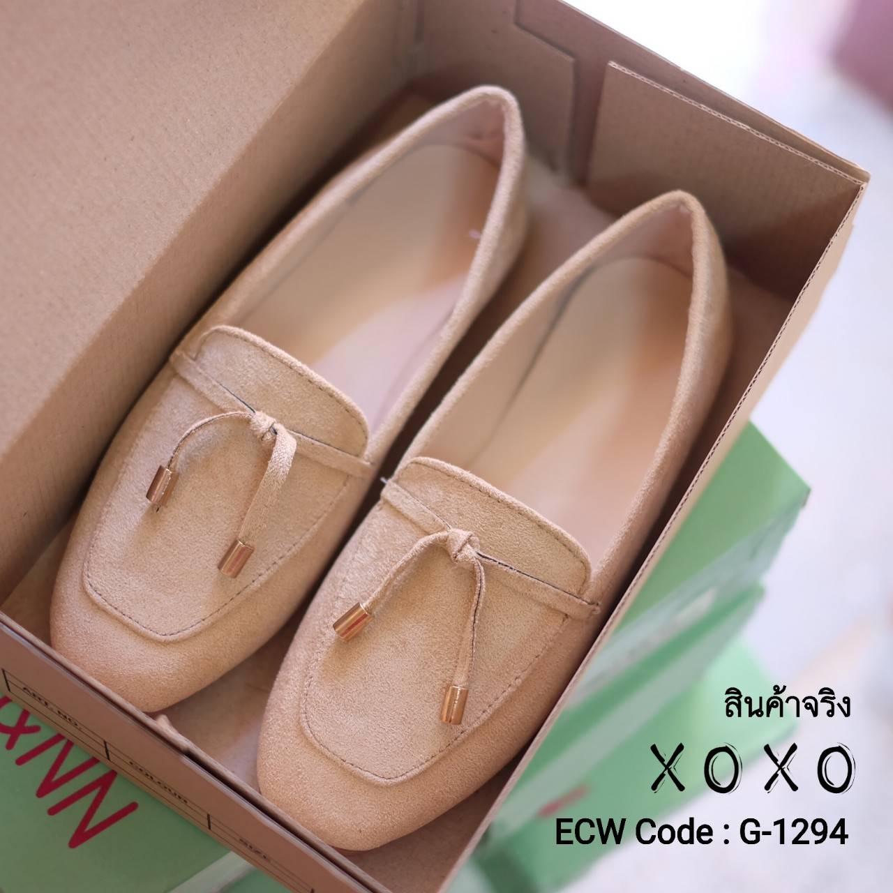 รองเท้าส้นแบน Style Tods (สีครีม)