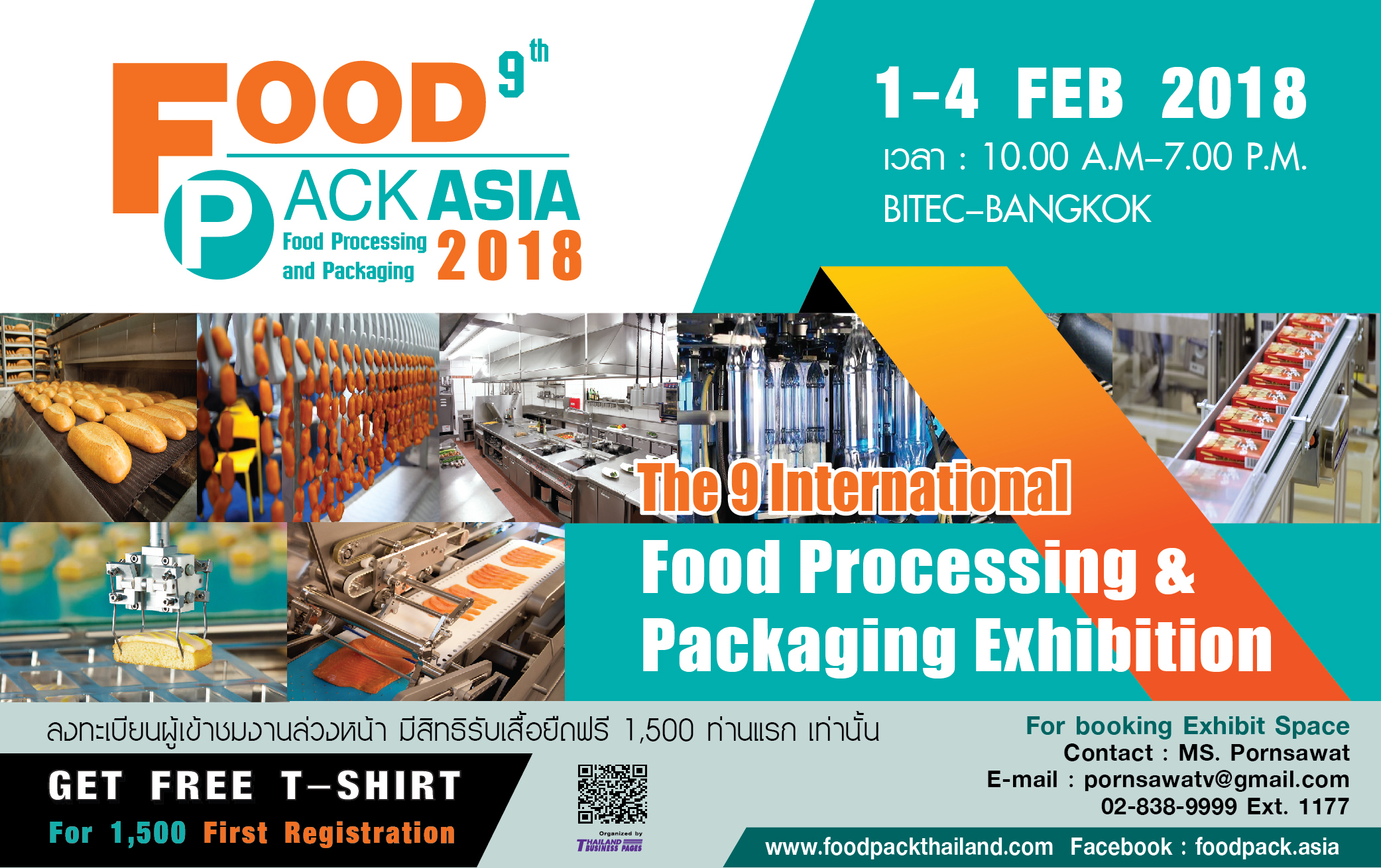 The 9 International Food Processing & Packaging Exhibition 2018