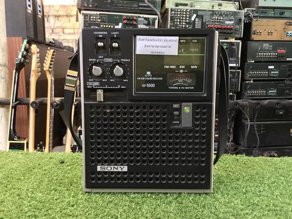 วิทยุ FM AM SONY ICF-5500 สินค้าไม่พร้อมใช้งาน (ต้องซ่อม)