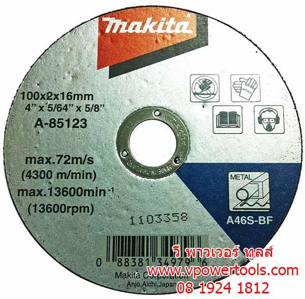 "MAKITA A-85123 แผ่นตัด 4""x2มม. แท้ (ตัดเหล็ก รุ่นมาตรฐาน) 25pcs/กล่อง"