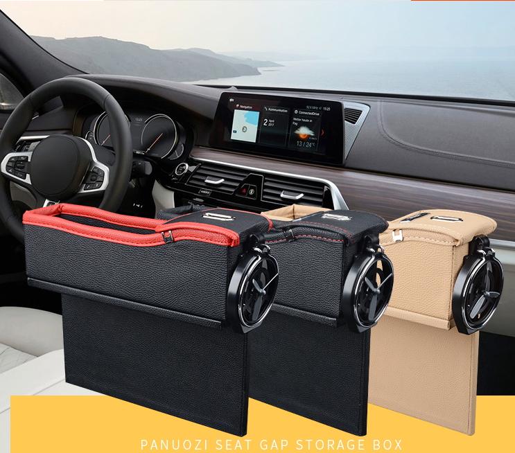 ที่เก็บของและปิดร่องในรถยนต์