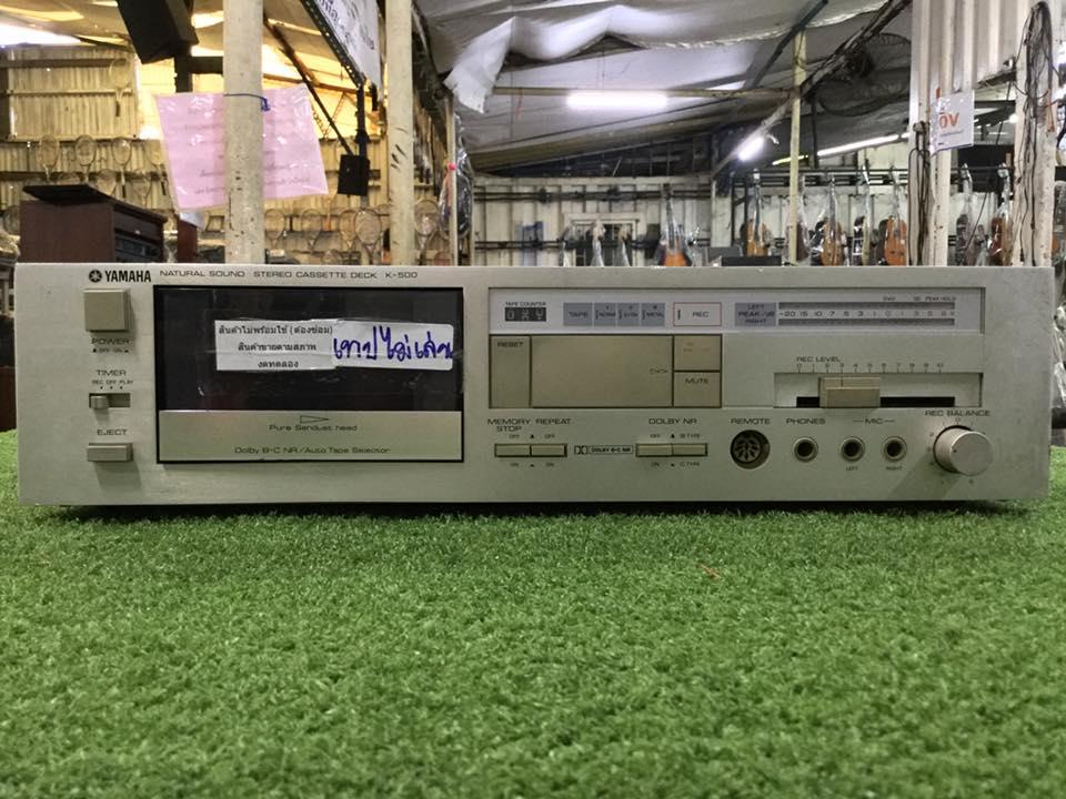 เครื่องเล่นเทป YAMAHA K-500 สินค้าไม่พร้อมใช้งาน (ต้องซ่อม)