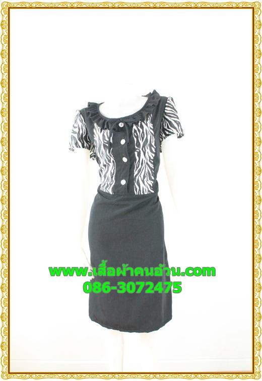 2646ชุดทํางาน เสื้อผ้าคนอ้วนผ้าลายม้าลายขาวดำแต่งระบายคอด้านหน้าเพิ่มความหวานจับคู่กระโปรงสีเข้มสำหรับสาว