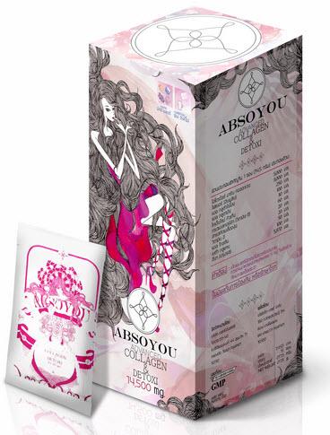 Absoyou Advanced Collagen & Detoxi 14,500 mg. แอบโซยู ครบทุกความต้องการเรื่องผิวพรรณ