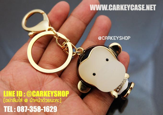 พวงกุญแจ MONKEY