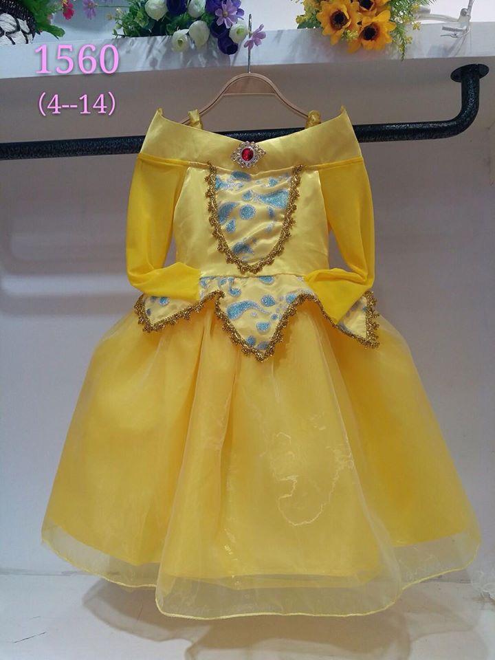 ชุดเด็ก : เดรสเจ้าหญิงเบล สีเหลือง แขนยาว