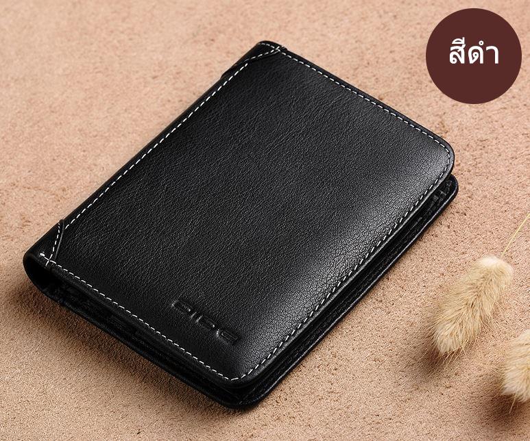 กระเป๋าสตางค์ผู้ชาย หนังวัวแท้ 100% ทรงสั้น Leather DIDC Black สีดำ (ส่งพร้อมกล่อง)