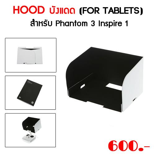 Original Hood for Phantom 3 and Inspire1(Tablets)