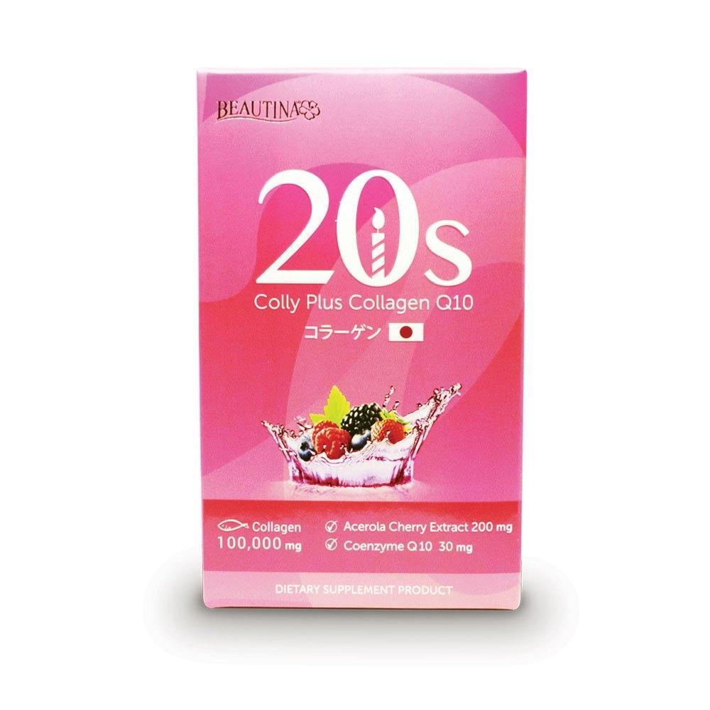 BEAUTINA 20s Colly Plus Collagen Q10 บิวติน่า 20s คอลลี่ พลัส คิวเท็น อาหารเสริมผิว เป็ก ผลิตโชค