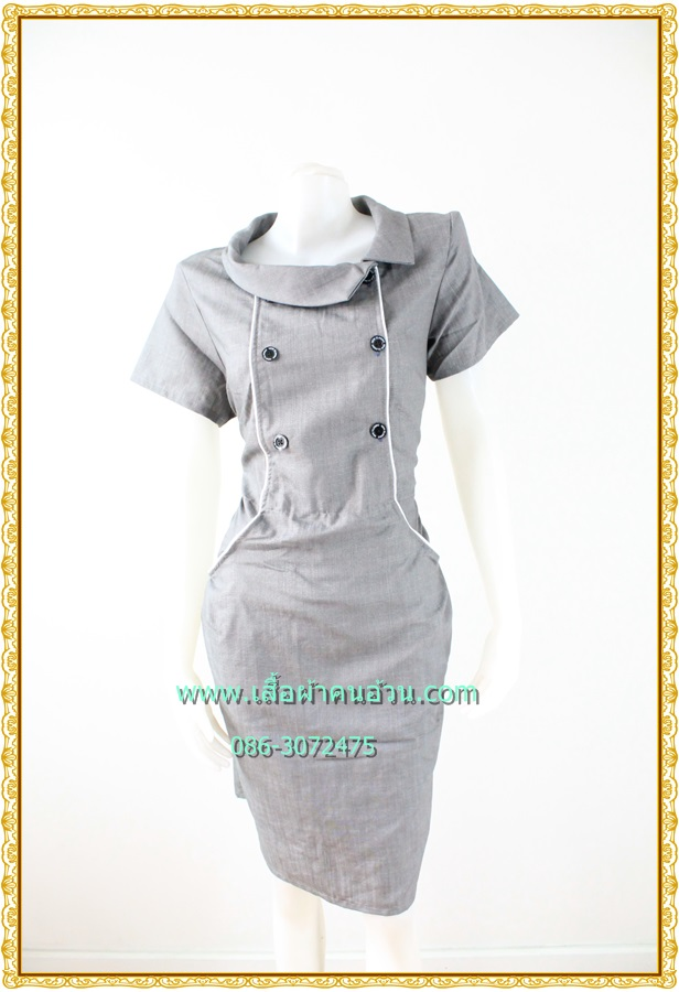 3161ชุดแซกทำงาน เสื้อผ้าคนอ้วนผ้าลินินสีเทาคอบัวเอียงข้างมีกระดุมและกุ๊นแถบข้างลำตัวกระเป๋าล้วงเอว สไตล์หวานเรียบร้อย
