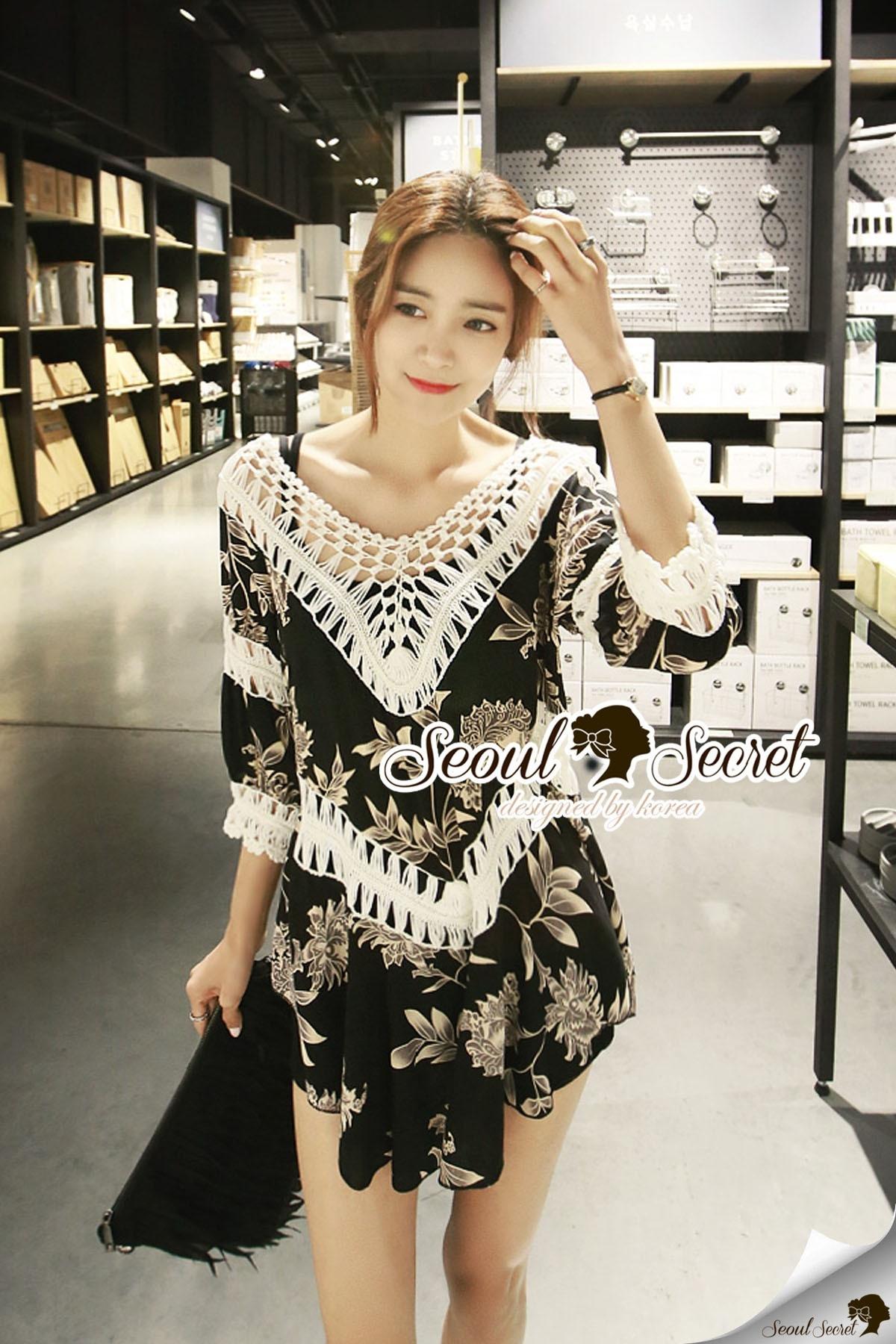 Seoul Secret Say's... Knitty Black Laf Beachy Dress