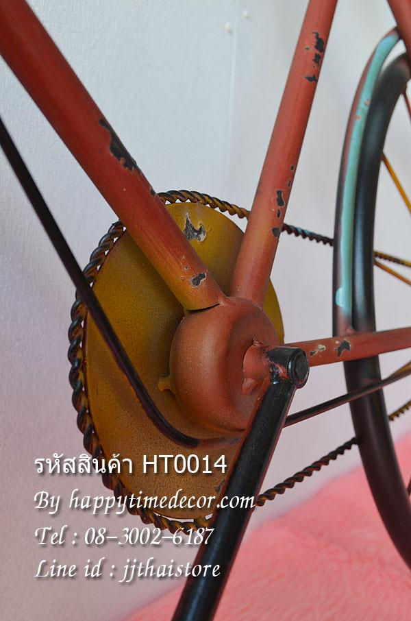 นาฬิกาวินเทจจักรยานแดง
