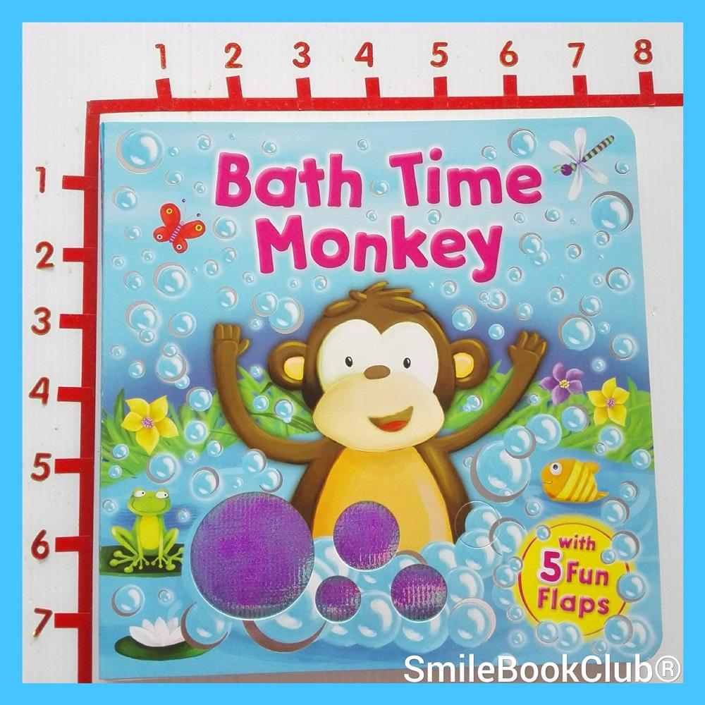 Bath Time Monkey