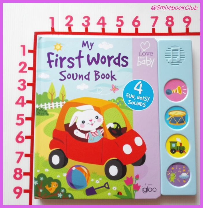 My First Words Sound Book : I Love My Baby