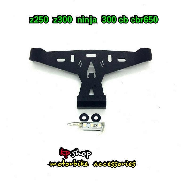 ท้ายสั้น under tail z250 z300 ninja300 cb cbr 650
