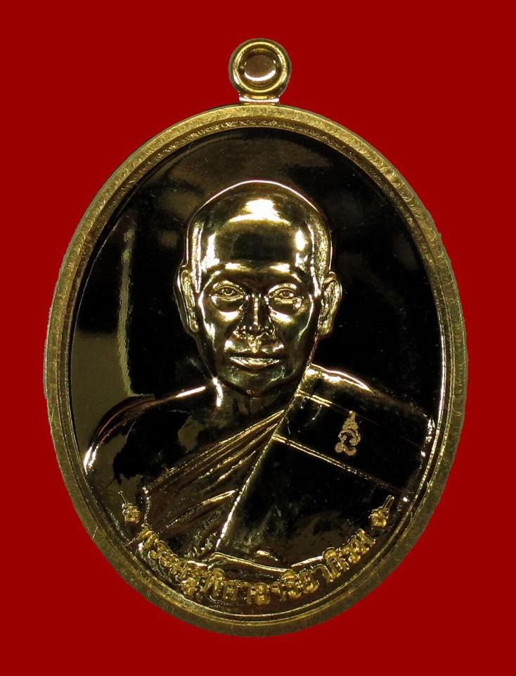 เปิดค่ะราคาเบาๆ พระมหาสุรศักดิ์ ฟาต้าไฉ ชุดทองคำ ได้ 3 เหรียญ หายากมากๆแล้วค่ะ เลขสวยสุดๆค่ะ No.199 สุดคุ้มค่ะ - ทองคำ 1 -เงินลงยาหน้าทองคำ 1 - เหรีญกลมเล็กเนื้อเงิน 1