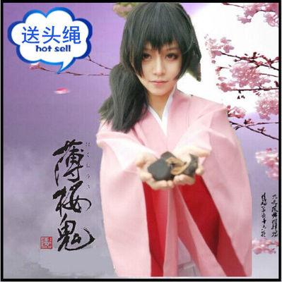 ชุดคอสเพลย์หญิงแฟชั่น Hakuouki Sesson Chizuru แนวชุดกิโมโนสีชมพู