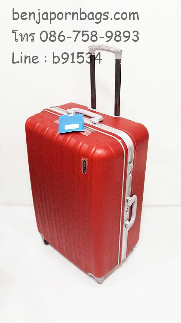 กระเป๋าเดินทาง HIPOLO ขอบอลูมิเนียม สีแดง ขนาด 28 นิ้ว