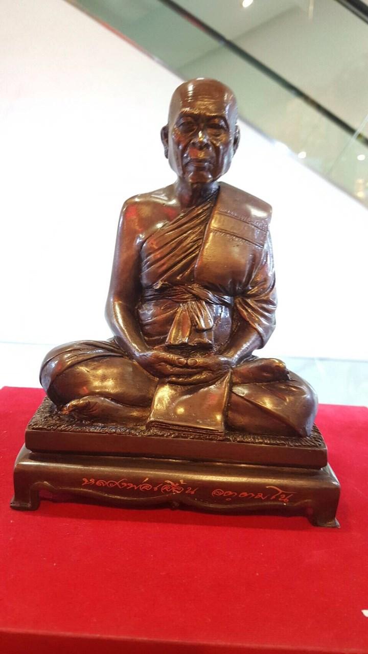 """พระบูชา #หลวงพ่อเอื้อน #วัดวังแดงใต้ เนื้อโลหะมันปู ขนาดหน้าตัก 5"""" พร้อมส่งค่ะ"""