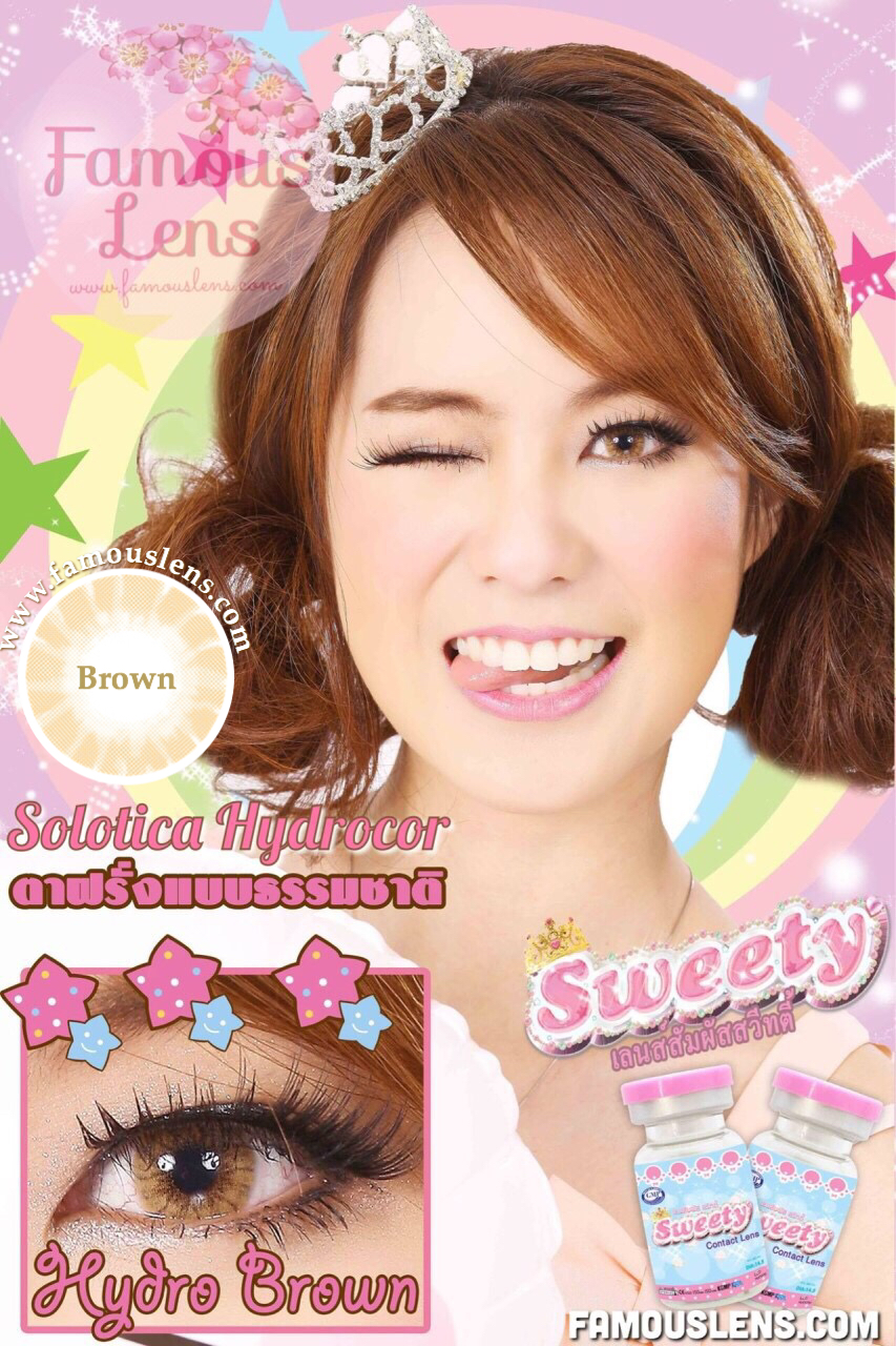 Solotica Hydrocor Brown Sweety Plus