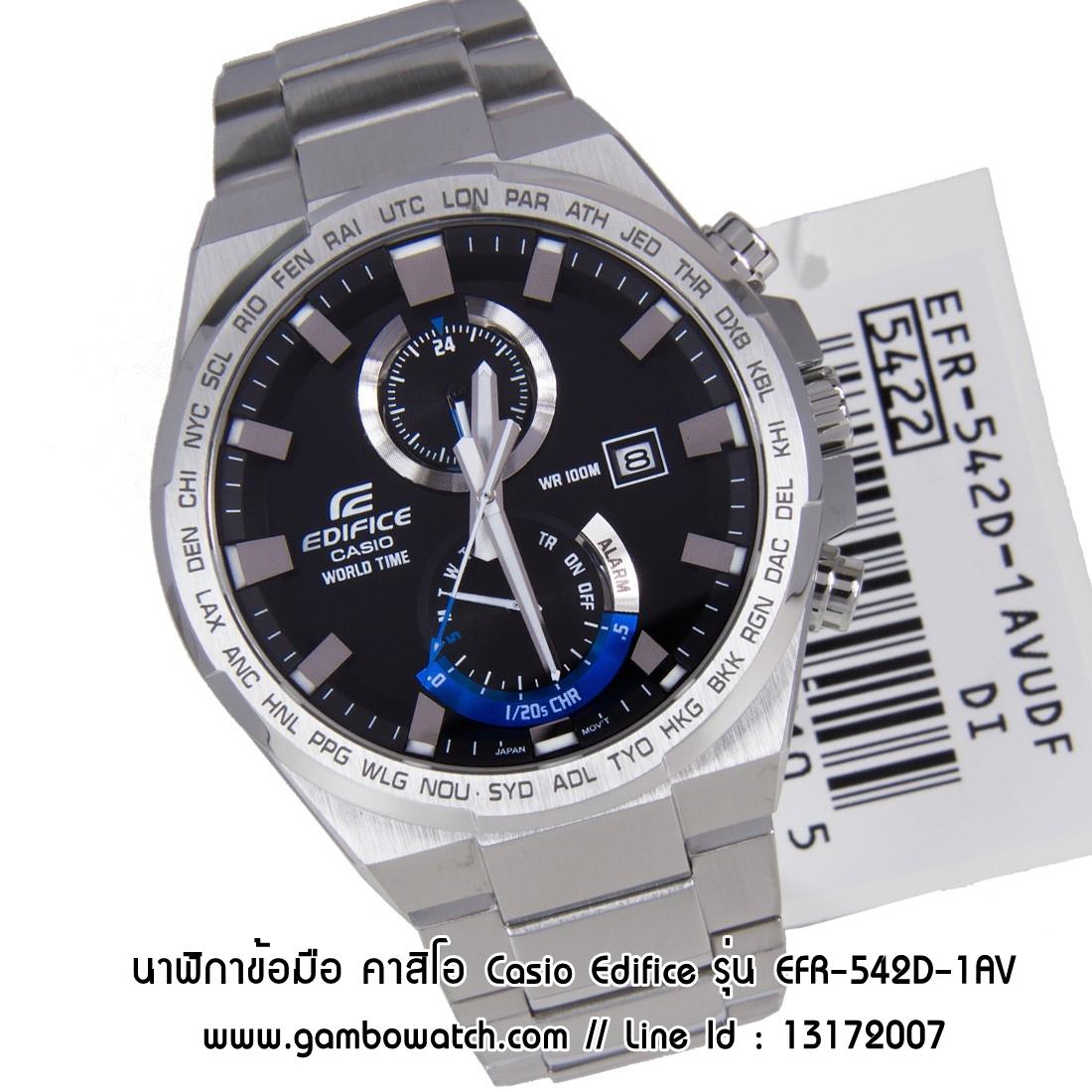 นาฬิกาข้อมือ คาสิโอ Casio Edifice รุ่น EFR-542D-1AV