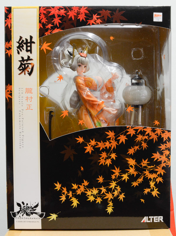 Oboro Muramasa - Kongiku (In-stock)