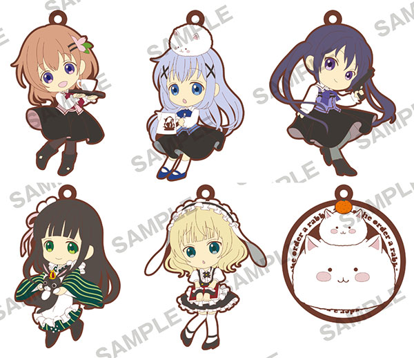 Is the order a rabbit?? - Trading Rubber Strap 6Pack BOX(Pre-order)