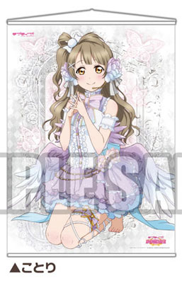 Love Live! - A2 Wall Scroll Ver.5 Kotori(Pre-order)