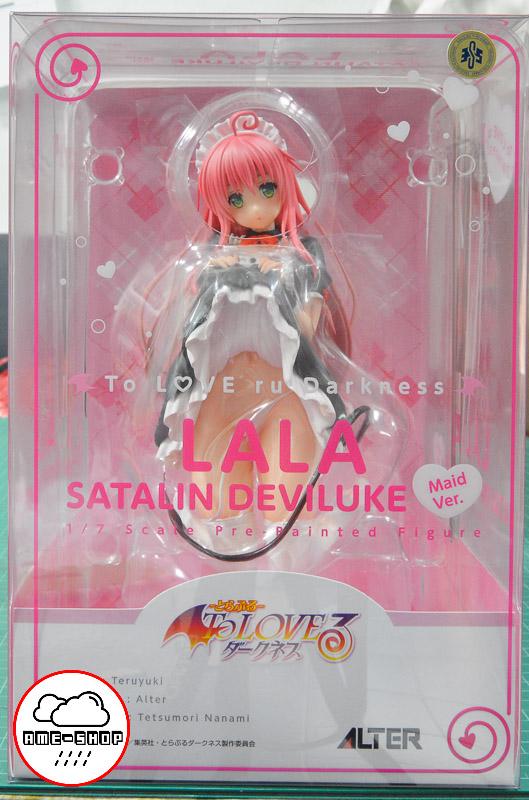 To Love-Ru Darkness - Lala Satalin Deviluke Maid Ver. 1/7 (In-Stock)