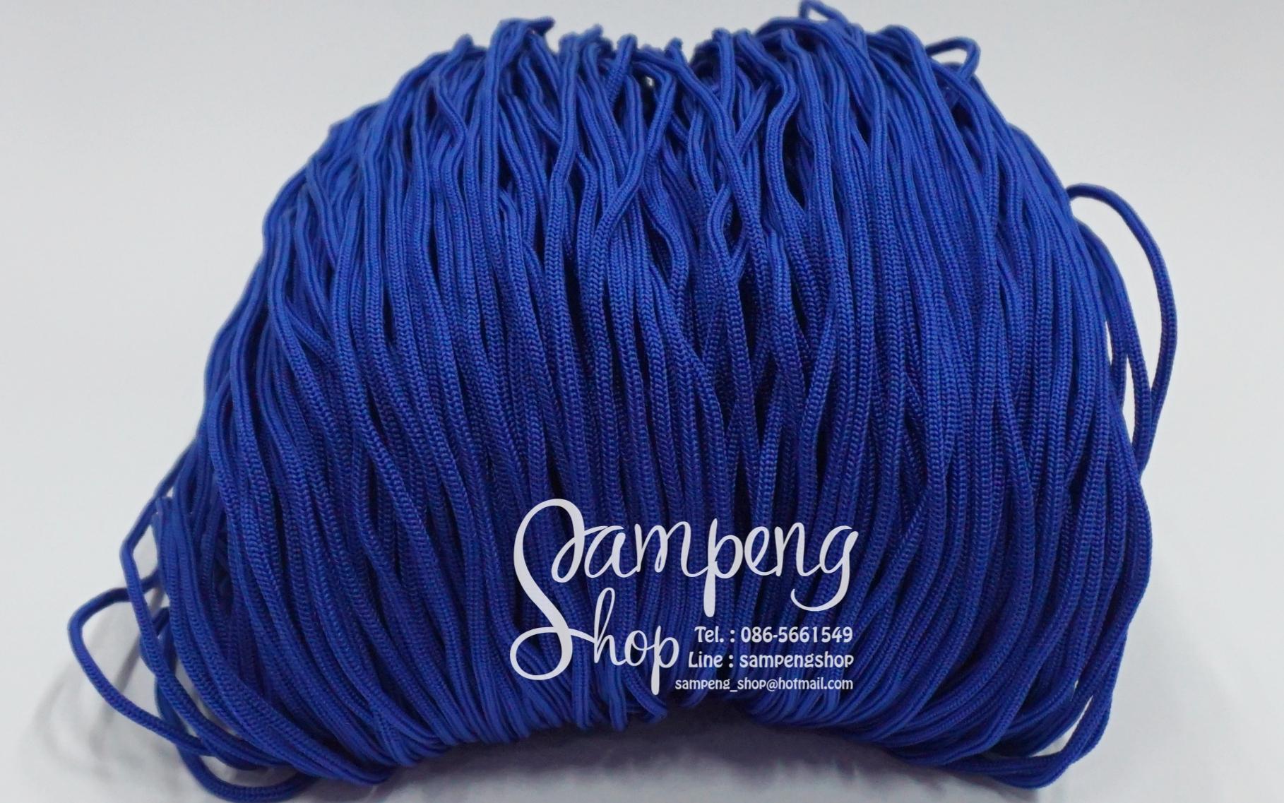 เชือกร่ม P.P. #10 สีน้ำเงิน (10เมตร)