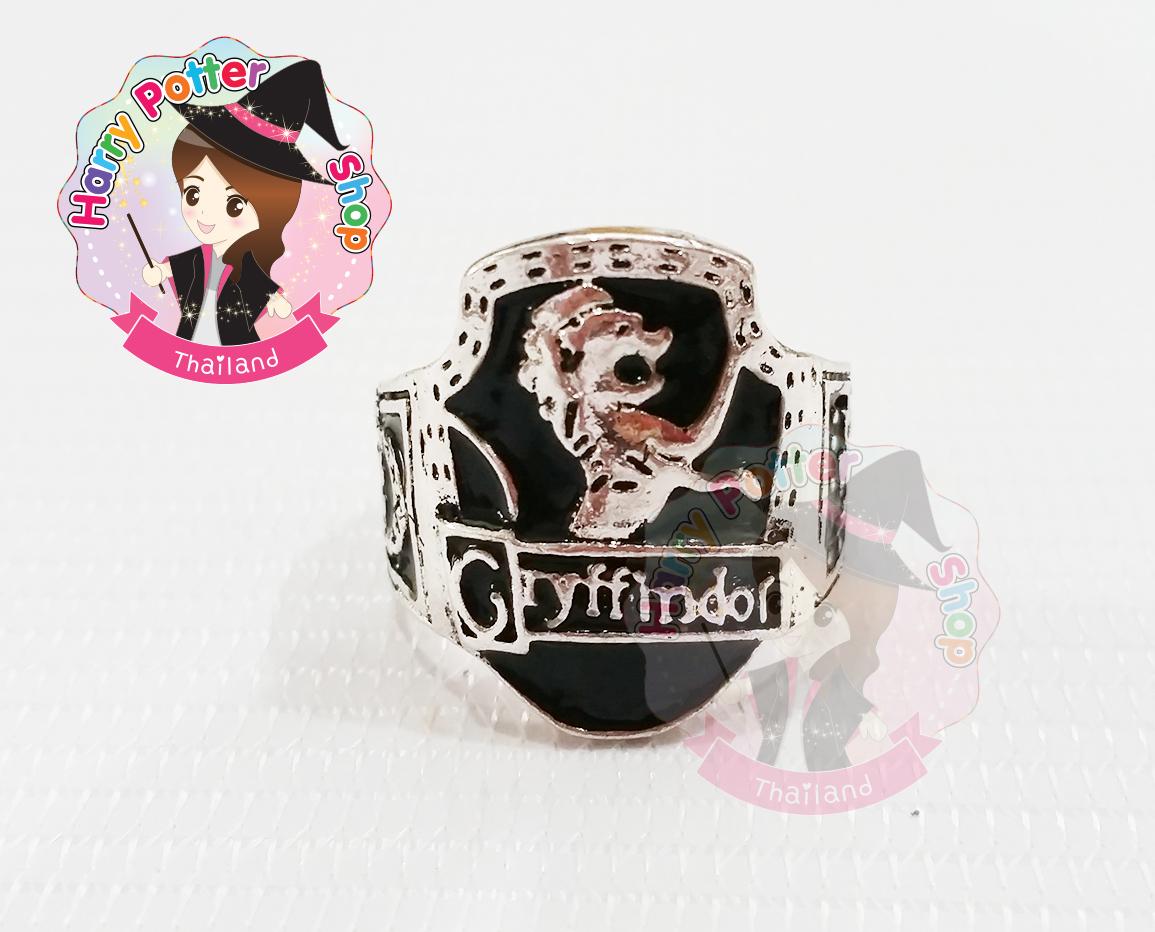 แหวนประจำบ้านกริฟฟินดอร์ (โลหะชุป)