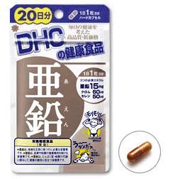 DHC Zinc (20 Days) ช่วยลดสิว ลดรอยแผลเป็น บำรุงเส้นผม พร้อมบำรุงร่างกาย