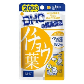 DHC Ichoha (Ginkgo) (20 Days) ช่วยบำรุงระบบประสาท เสริมสร้างความจำ