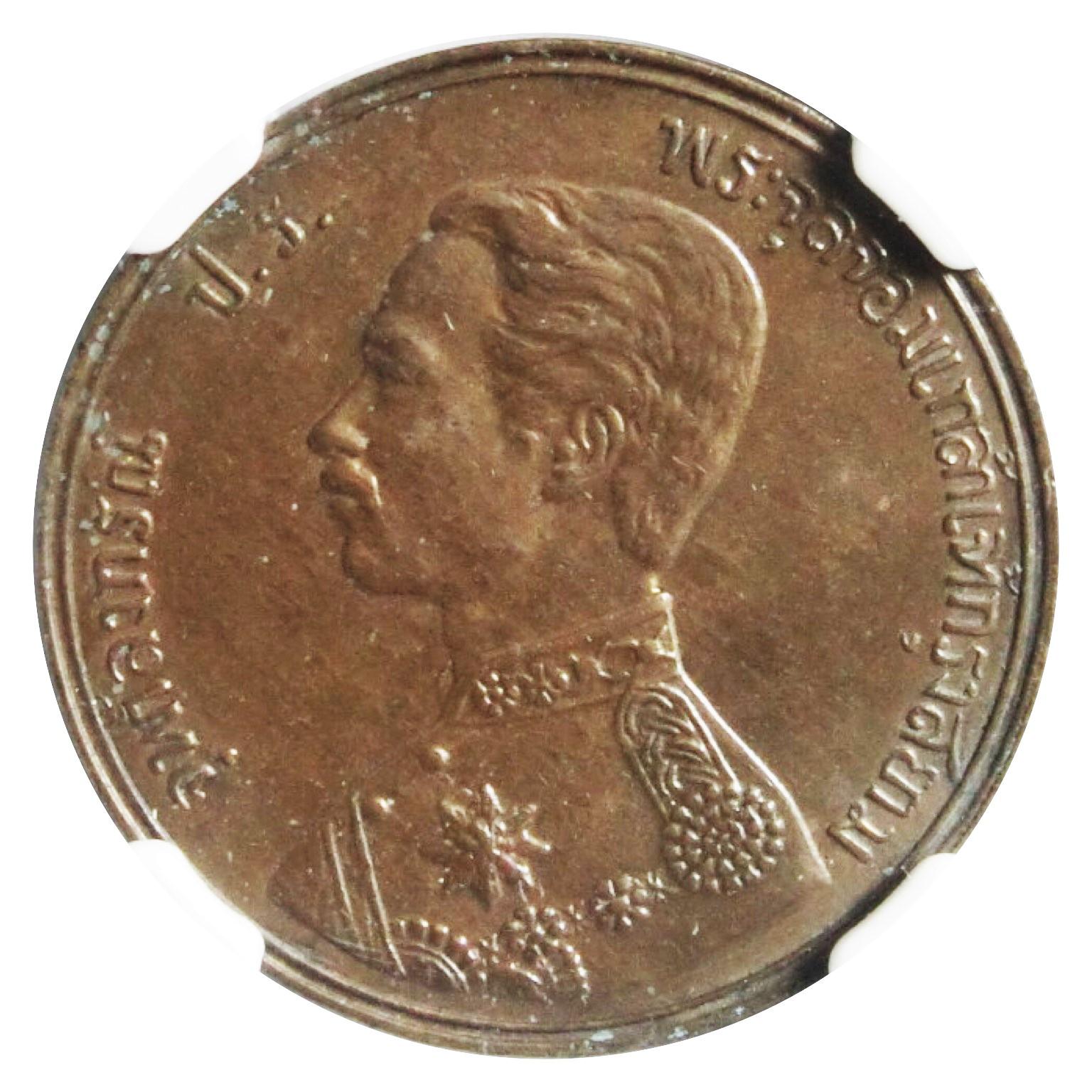 เหรียญกษาปณ์ทองแดง พระสยาม รัชกาลที่๕ ชนิดราคา หนึ่งอัฐ ร.ศ.122