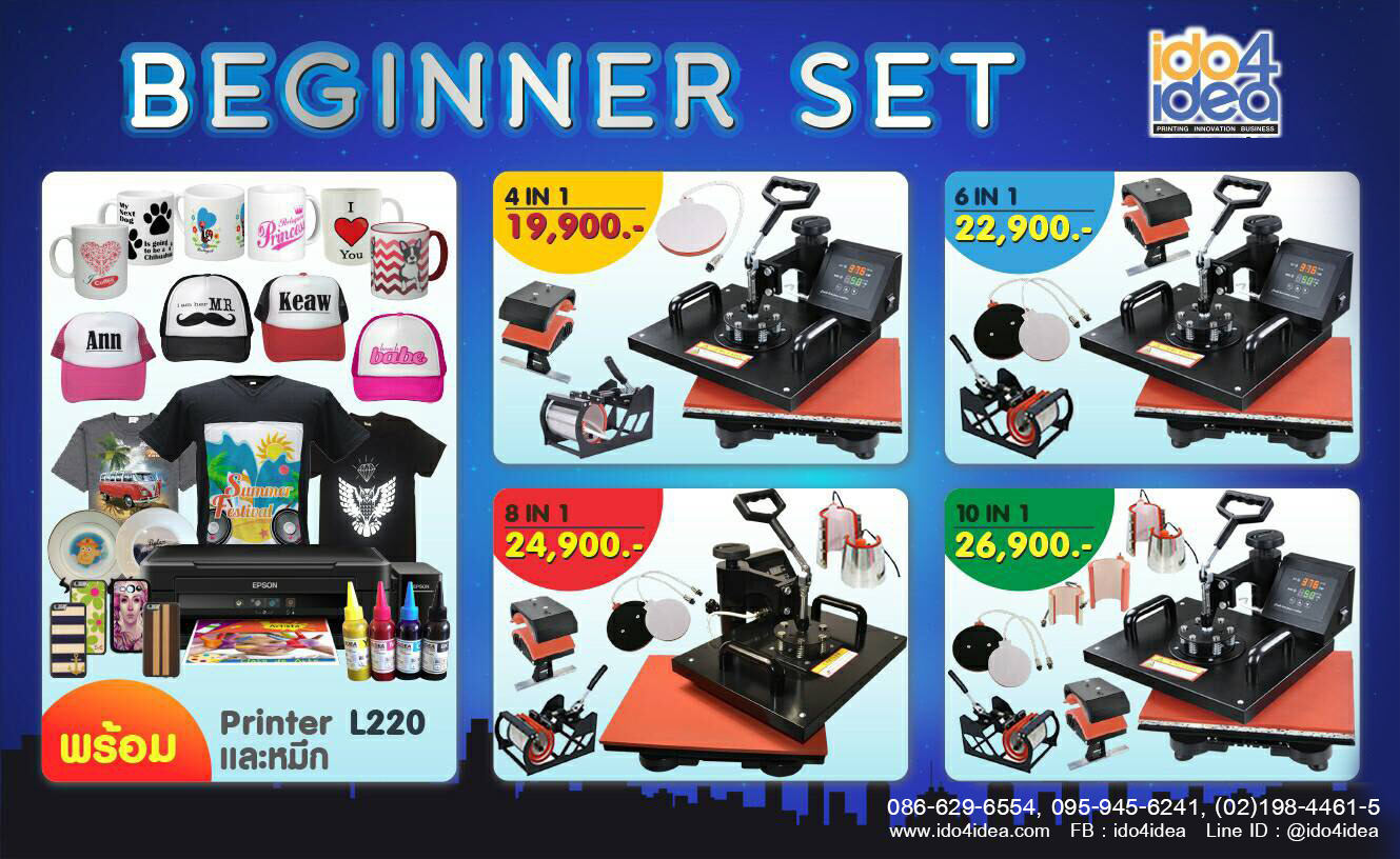 Beginner set 6 in 1